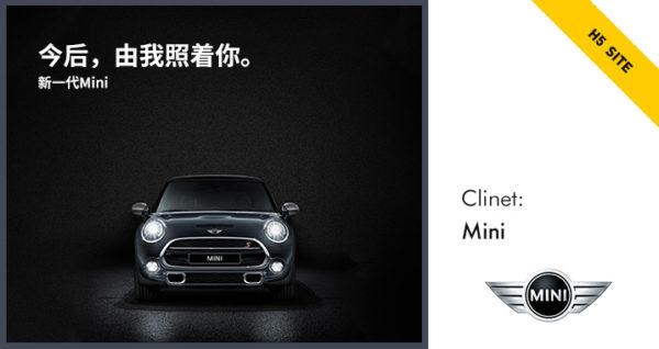 Mini预约试驾活动页面