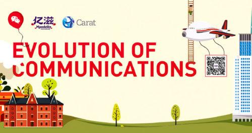 Carat Media Day KV