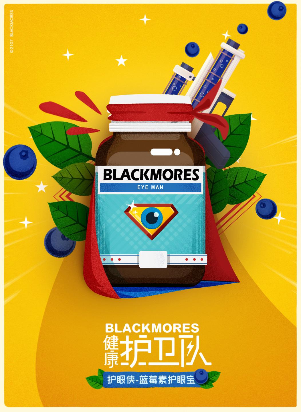 blackmores-kv2副本