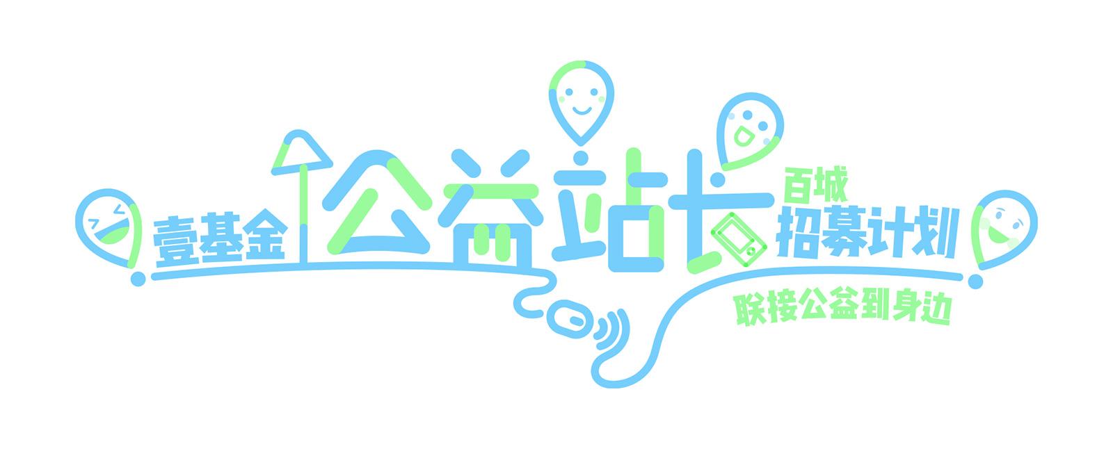 yijijin5
