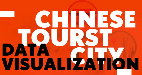 中国旅游城市数据可视化(2013)
